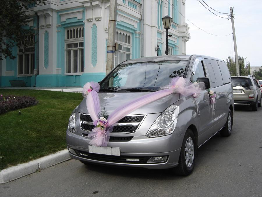 минивен на свадьбу